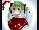 【Vocaloid】クリスマス・オラトリオ第1部1曲目【バッハ】
