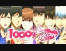 【ニコニコ動画】【手書き金魂】マジ銀☆魂LOVE1000% (TV size)-おまけ版を解析してみた