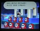 マリオストーリー実況プレイ part22【超ノンケ冒険記☆多重縛りの旅】 thumbnail