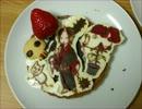 【ニコニコ動画】【鬼灯の冷徹】キャラケーキ作ってみたを解析してみた