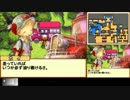 【TAS】 エレビッツ ~カイとゼロの不思議な旅~ (WIP) part1