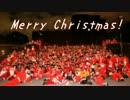 【ニコニコ動画】クリスマスツーリング2012 in東京を解析してみた