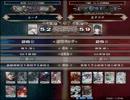 【LoVRe2】全国ランカー決戦 ユータ vs カ