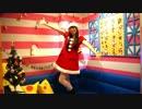 【なりゆき】サンタさん【踊ってみた&歌ってみた】