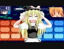 【ニコニコ動画】ロックッキー☆マンエグゼ6 VSナビ戦.exeを解析してみた