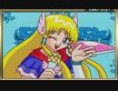 【ボゲー!】 ボボボーボ・ボーボボ9極戦士ギャグ融合 を実況プレイ (完)