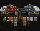戦国大戦 頂上対決 2012/12/25 花田 勝 氏軍 VS 盈燈軍