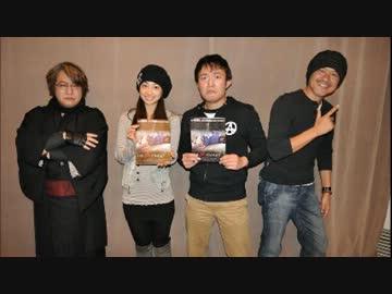 東京ガベージコレクション 2012...