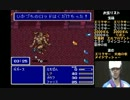 【FF5】勝ったケロまでに蛙でお宝回収してカルナック城脱出に挑戦