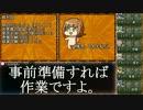 【iM@S×SW2.0】レーゼルドーンの開拓者たち:16-03【卓ゲM@Ster】