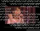 【ニコニコ動画】【ちーめろでぃ】ドキッ!こういうのが恋なの?を解析してみた