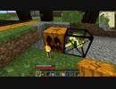 ゆっくり工魔クラフトPart5【minecraft1.4.5】