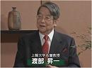 【知の巨人】新春特別対談-渡部昇一氏に聞く[桜H25/1/1]