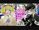 【鏡音レン・リン】迷子センタァロリポップ【オリジナル】 thumbnail