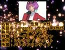 【ポケモンBW2】ゆっくりと不遇ポケモンたちの逆襲~番外編~