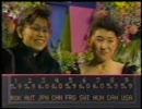 【ニコニコ動画】Midori Ito 1989 nhk lpを解析してみた