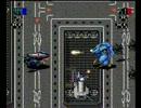 PCエンジン バスティール (1990) - Part6/8