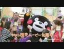 【ニコニコ動画】カゴメ 野菜生活100デコポンミックス 大阪・道頓堀篇を解析してみた