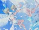 【鏡音リン・レン】翼をください【カバー】