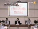 【新唐人】中国 警察と民衆の衝突が頻発  「公共関係警察」で緩和できるか