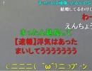 20121226 まったん復活放送(補完版)