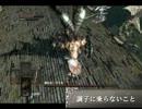 ダークソウル SL1 色々縛って DLC込み 1回も死なないでクリア 2