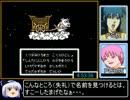 桃太郎伝説RTA_4時間55分49秒_part7/7 thumbnail