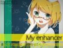 【鏡音リン】 My enhancer 【オリジナル