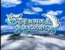Eternal Arcadia OP