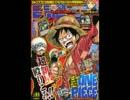 【週間】ジャンプ批評会【2013-04-05号】 Part2 thumbnail