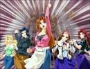 人妻戦隊アイサイガーFLASH EDテーマ「into the Legend ~戦う女神たち ~」