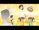 ぷちます!-プチ・アイドルマスター- 第1話「ちっちゃなぷちどる」