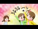 ぷちます!-プチ・アイドルマスター- 第3話「さわやかなはじまり」 thumbnail