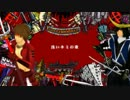 【BASARALOID】蒼紅でバビロン【UTAU】