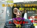 【ニコニコ動画】20121229 暗黒放送Q 札幌雪祭りで雪像が作られるぞ放送 1/2を解析してみた