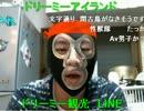 【ニコニコ動画】20121229 暗黒放送Q 札幌雪祭りで雪像が作られるぞ放送 2/2を解析してみた