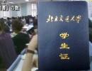 【新唐人】中国人が一生で必要な「証明書」の数