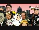 【新】無知との遭遇(40) thumbnail
