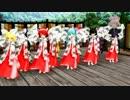60【MMD】KIMONO♡PRINCESS【2013あけおめ】