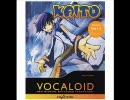 【KAITO】ローラーヒーロームテキング【鏡音】 thumbnail
