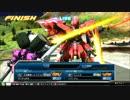 【EXVSFB】第一回レシオトーナメントpart8【2012/12/25】