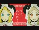 俺選50曲!今年の名曲 カラオケ配信済ボカロオリジナルメドレー in 2012年 thumbnail