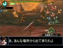 第77位:【東方】誘われてユクモ村 ウラガンキン戦2【MH】 thumbnail