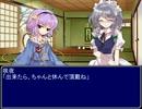 第78位:【東方】誘われてユクモ村 第十四話終了後【MH】 thumbnail
