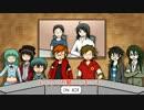 【HANASU】UTAU☆めがねっこれいでぃおVol.3【終音オワタ・釣歌音ソウetc.】