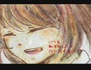 第87位:【初音ミク。・*オリジナル!】アイリス thumbnail
