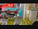 スーパーマンのUFOキャッチャー 2013年新年あけおめ!豪華版編 thumbnail