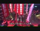 【史上最短】 井岡 対 ロドリゲス 【井岡2階級制覇】
