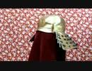 【ニコニコ動画】甲冑をモチーフにした帽子を作ってみましたを解析してみた