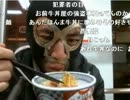 20121231 暗黒放送Q地獄のウオーキング5  30時間目 (33)